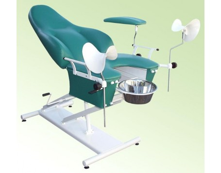 Гинекологическое смотровое кресло КСГ-2: