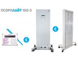 Аппарат лечения псориаза Псоролайт 100-3