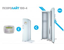 Аппарат лечения псориаза Псоролайт 100-4
