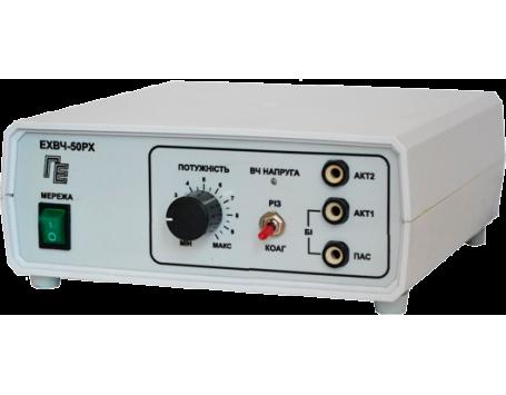 Надия-50РХ Аппарат электрохирургический высокочастотный