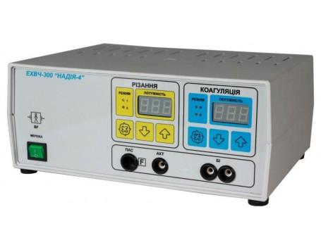 Надия-300 Аппарат электрохирургический высокочастотный