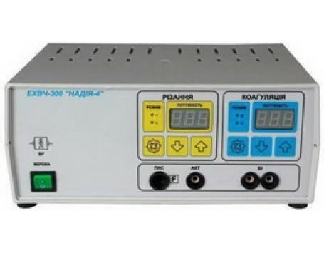 Надия-350 Аппарат электрохирургический высокочастотный аппарат